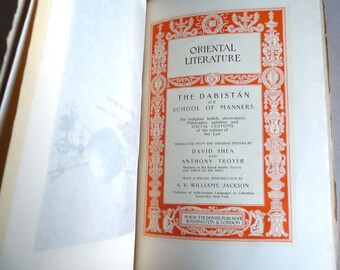 Universal Classics Library: Oriental Literature Dabistan School of Manners 1901 Collectible Antique Vintage Hardcover HC David Shea
