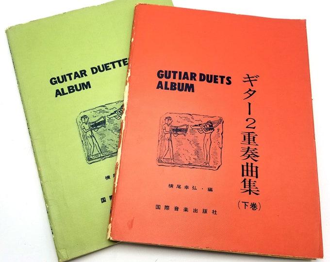 Guitar Duets Album (2 Volumes) Yuquijiro Yocoh (arranged by) 1967 Sheet Music Songbooks
