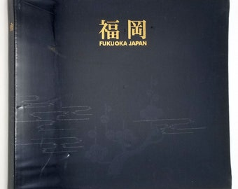 Fukuoka Japan 1979 Hardcover HC - Tourism Section, Department of Commerce and Industry - Travel Industry Photography