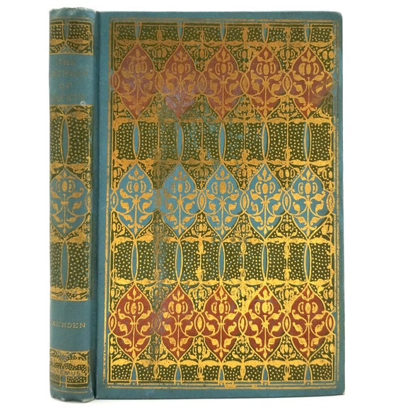 The Pathway of Safety by Ashton Oxenden 1896 Hardcover HC - Henry Altemus - Beauxarts Series #47