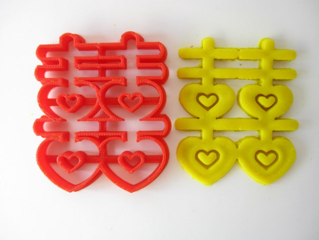 Chinese Wedding Cookie Cutter/ Fondant Cutter. Chinese Word   Etsy