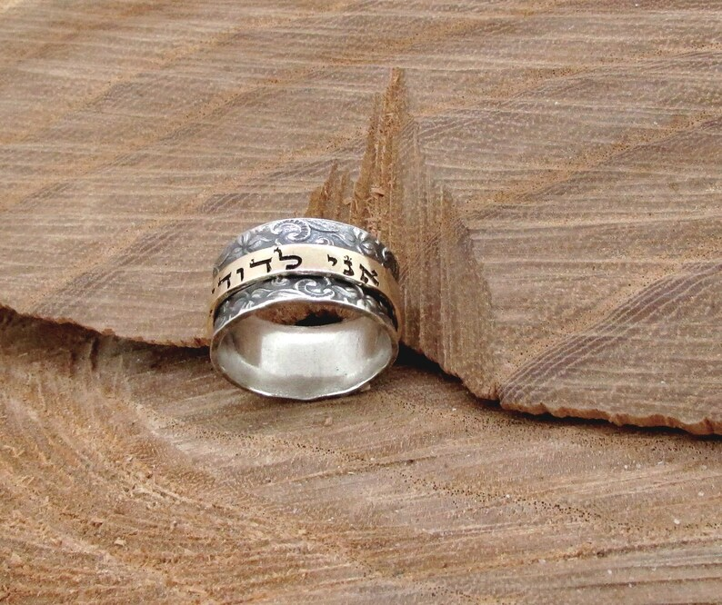 I Am My Beloved Ring Ani Ledodi Ring Jewish Wedding Ring Hebrew Engraved Ring Silver Israel Ring Sterling Silver Spinner Ring for Women