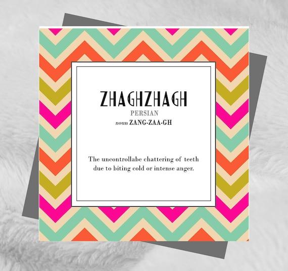 Zhaghzhagh Found In Translation Persian Birthday Card Etsy