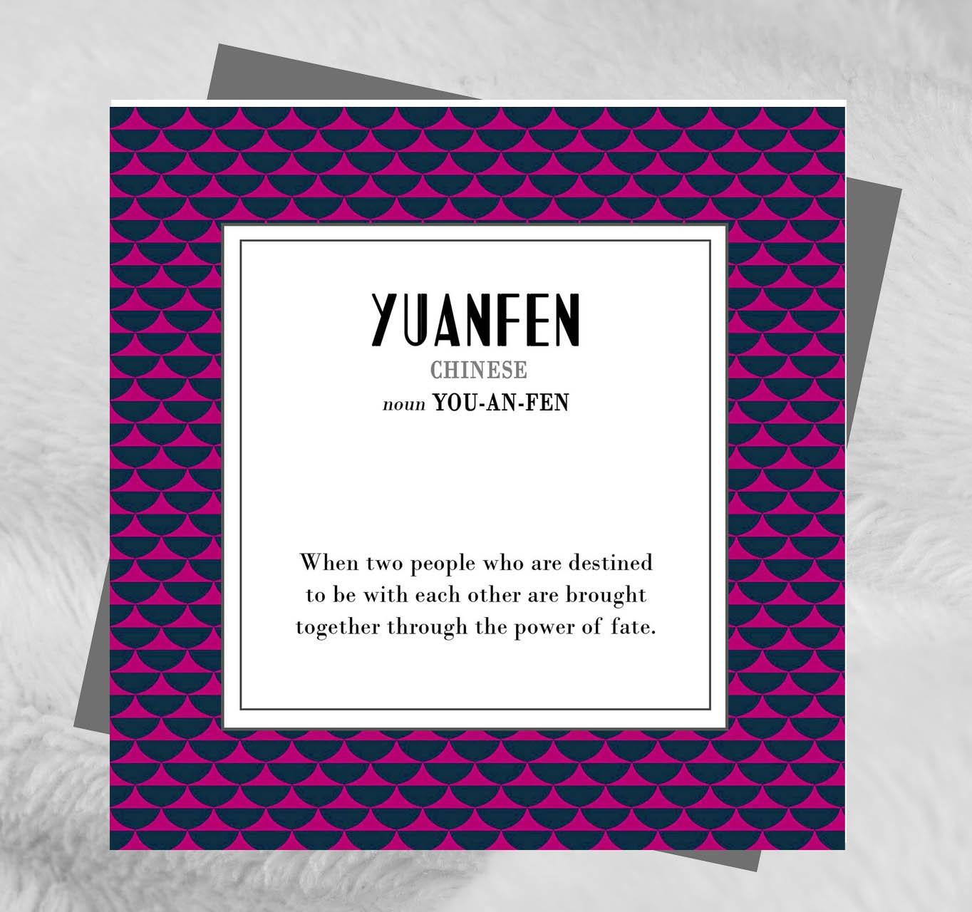 Yuanfen Found In Translation Chinese Birthday Card Etsy