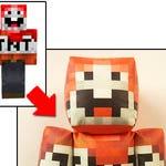 Custom Skin Plush Toy Using Any Minecraft Player