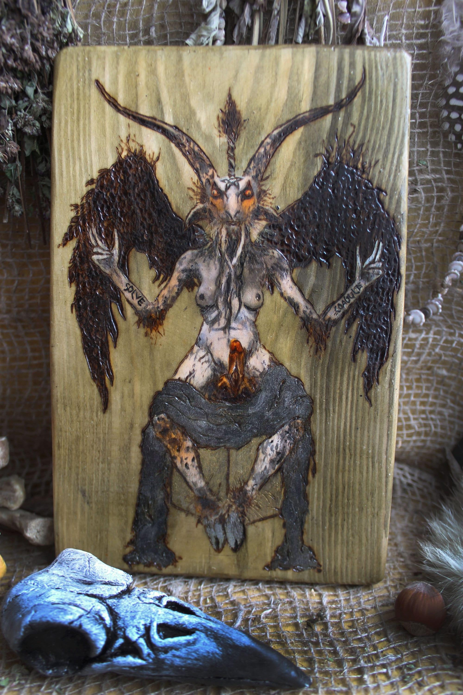 Baphomet.Satanic tapestries.Terrible art | Etsy