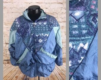 fbbe9c9054 Unisex Vintage 90 s Pastel Windbreaker Nylon Jacket - VERY TRENDY  Windbreaker - Small
