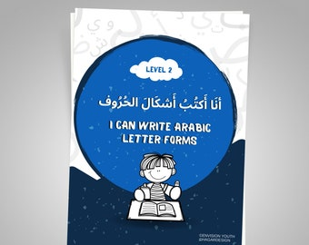 Arabic Letter Forms Downloadable Workbook for Kids, Arabic Worksheets, Arabic Alphabet, Worksheets for Kids, Worksheet Printable