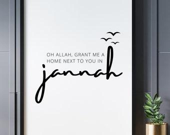 Downloadable Islamic Inspirational Wall Art, Islamic Motivation, Islamic Home Decor, Islamic Wall Art, Islamic Gift, Bundle, Digital Print