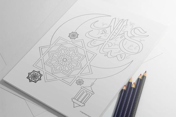 Eid Mubarak Coloring Pages Instant Download Pdf Digital Download Islamic Art Print Eid Printables Ramadan Art Calligraphy