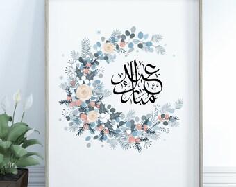 Downloadable Floral Crescent Eid Mubarak Wall Art Bundle, Eid Decor, Eid Printable, Eid Wall Art, DIY Eid Decor, Home Decor, PDF