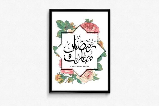 ramadan mubarak wall art printable digital download ramadan etsy