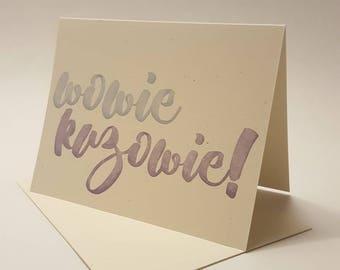 Wowie Kazowie! Card