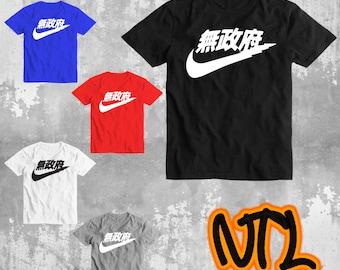 31ba370e143a7 Japan Nike Unisex Tshirt - Shirt Japan Nike -Nike Air Tokyo Japanese -  Chinese Nike T-shirt
