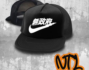 Japan Nike Trucker Cap - Hat Japan Nike -Nike Air Tokyo Japanese - Chinese Nike  Cap e0d98bed7e6