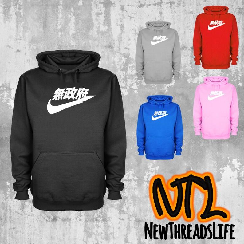 crazy price good selling huge selection of Japan Nike Unisex Hoodie - Sweatshirt Japan Nike -Nike Air Tokyo Japanese -  Chinese Nike Hoodie