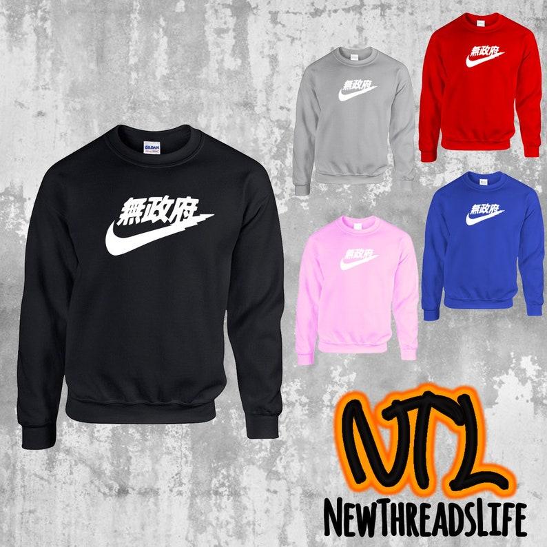 eb7cba982 Japan Nike Unisex Crewneck Sweatshirt Japan Nike Nike Air | Etsy