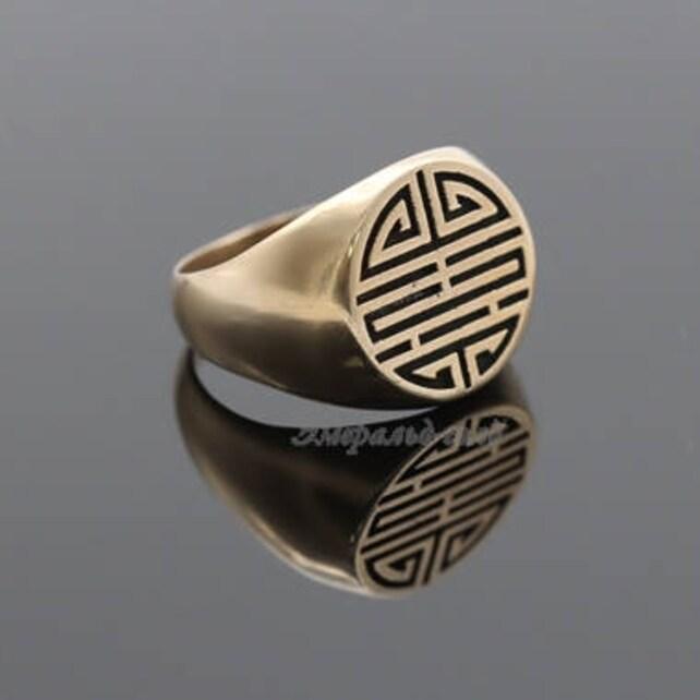 Longevity Ring Long Life Ring Shou Symbol Lotus Chinese Good Etsy