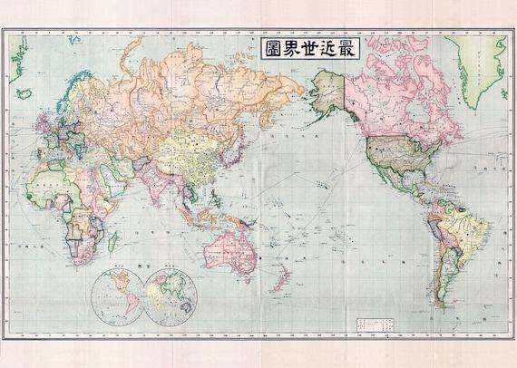 Poster / poster (Japan) world map / / Japan world map