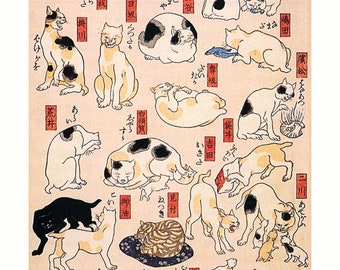 Poster A3 Japanese Print Cats