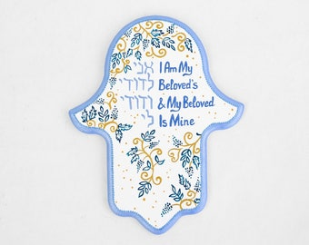 Jewish wedding gift - Hamsa Ani L'Dodi - Jewish gifts - Shir HaShirim - Wall decorations - Israel art - Jewish decor