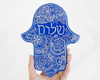 Blue hamsa hand SHALOM - Jewish gift - Judaica art - jewish wall decor - Gifts from Israel