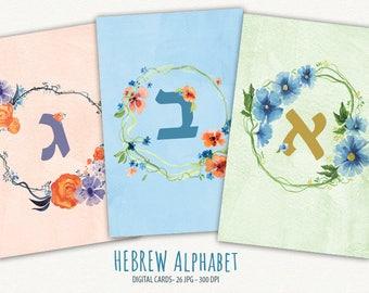 Hebrew Alphabet Watercolor Alphabet card set ADC cards Alef Bet אלף בת  עיברית