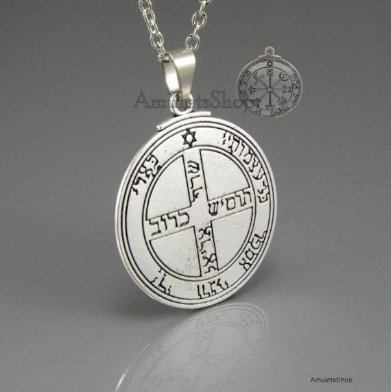 Amulet Talisman Seal Pentacle of JUPITER of King Solomon, 2 sides & 2 Seals  Activation SPELL optional