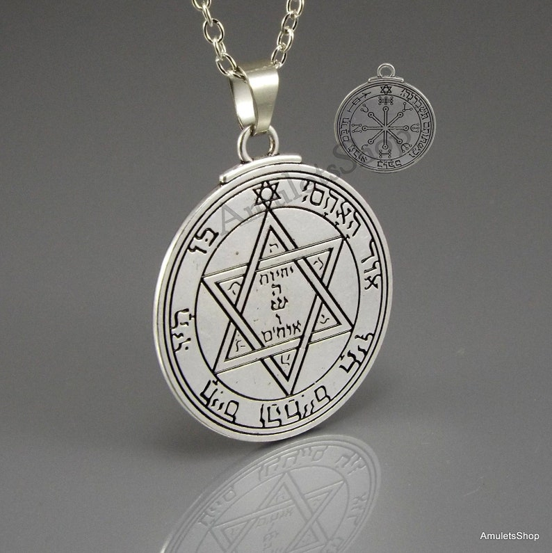 Amulet Talisman Seal Pentacle of MARS of King Solomon, 2 sides & 2 Seals  Activation SPELL optional