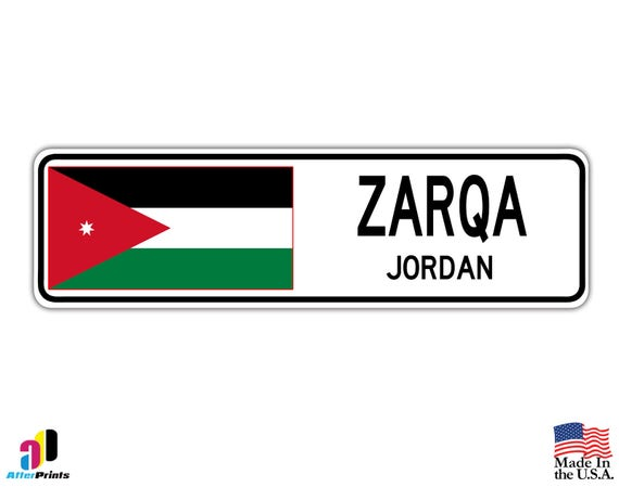 Zarqa zip code