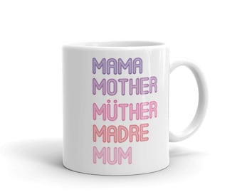 Mama Mug, Mothers Day Gift, Mom Cup, Mothers Day Mug, Mommy Cup, Step Mom Gift, Mum Mug, Mother In Law Cup, Gift From Daughter, Mother Cup
