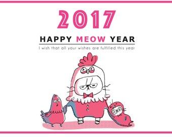 2017 New Year's Postcard