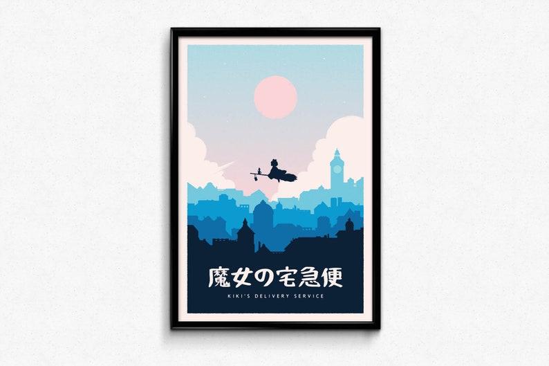 Kiki's Delivery Service Minimalist Poster Print Ghibli image 0
