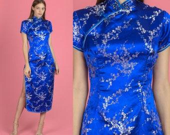 c2e3727236e Vintage Blue Floral High Slit Qipao - Small to Medium