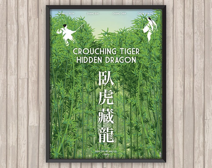 TIGRE & DRAGON (Crouching Tiger Hidden Dragon), l'affiche revisitée par Lino la Tomate !