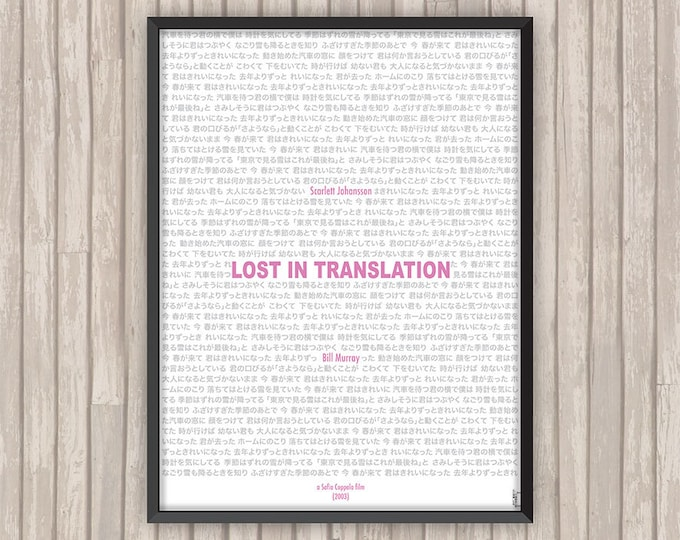 LOST IN TRANSLATION, l'affiche revisitée par Lino la Tomate !