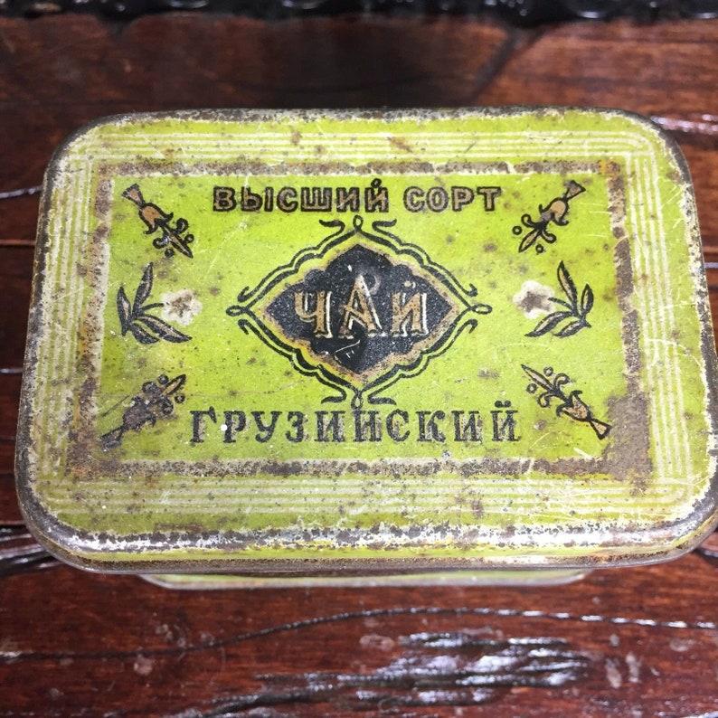 Light Green Tea Tin Vintage 1950s Soviet Georgian Tea Rare Great Color /& Graphic