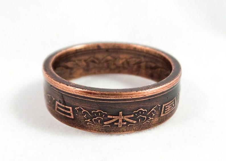 Japanese Ten Yen Coin Ring image 0