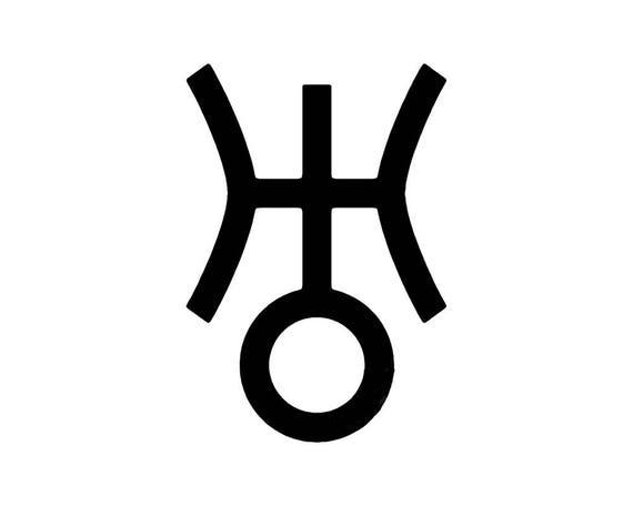 Uranus Symbol Vinyl Decal Etsy