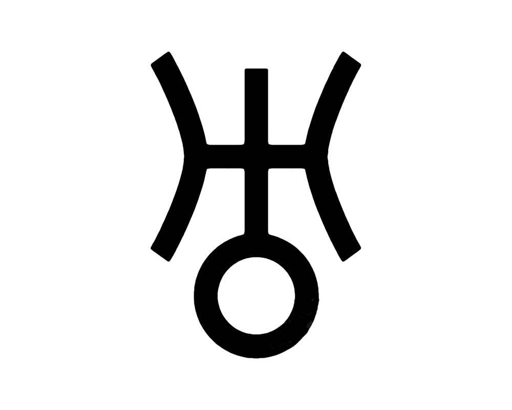 Images of Uranus Symbol Copy And Paste - #rock-cafe