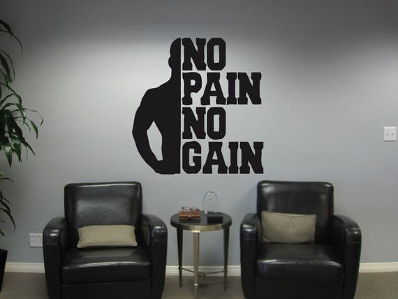 Wall Decal Sticker Bedroom Quotes No Pain No Gain Motivation Etsy