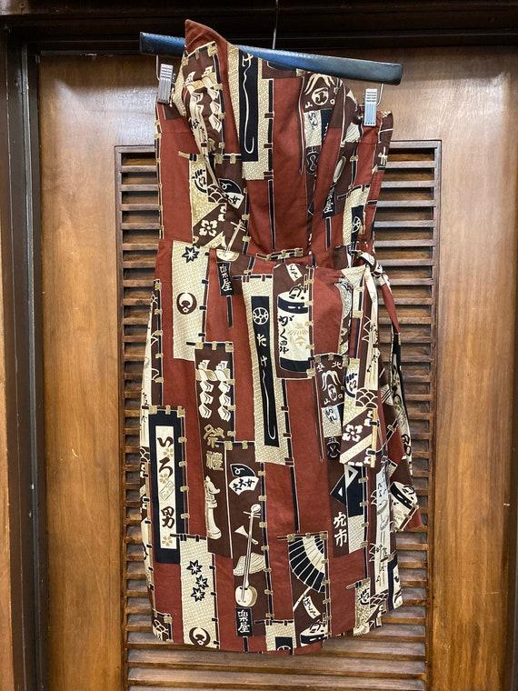 Vintage 1950's Surfriders Tiki Asian Cotton Asymm… - image 2
