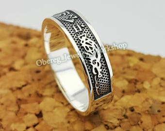 Sterling silver 925 ring Dovahkiin with dragon 1d315469ba