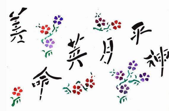 Chinese Symbol Stencib Self Adhesive Stencils For Home Decor