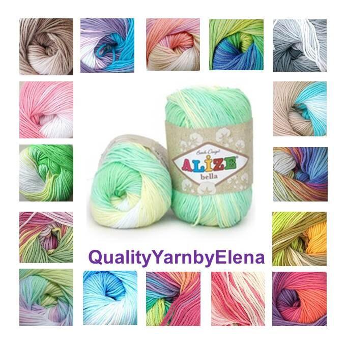 Bella Batik ALIZE 100% Cotton Yarn Knitting Crochet By