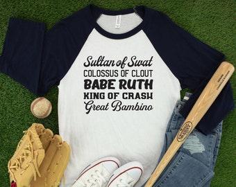 Babe Ruth Adult Baseball Shirt - The Sandlot - You're Killing Me Smalls