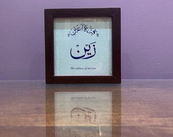 Personalised Children's Name Frame (Boy)