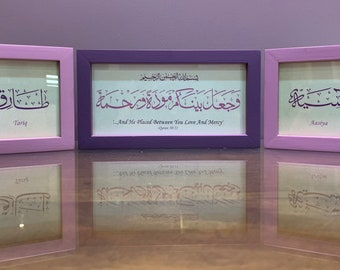 Personalized Islamic wedding or marriage anniversary gift