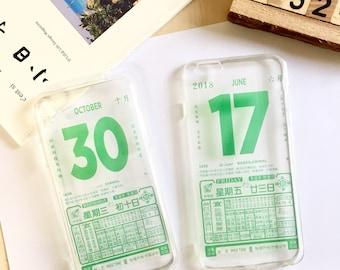 Miss Time l Iphone X, XS, XS Max, XR l Transparent Case l Customized Classic Chinese Calendar