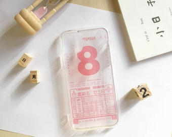 Miss Time l Iphone11, 11pro, 11proMax Transparent Case l Customized Classic Chinese Calendar